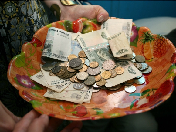 В России может появиться 300-рублевая купюра с цирком