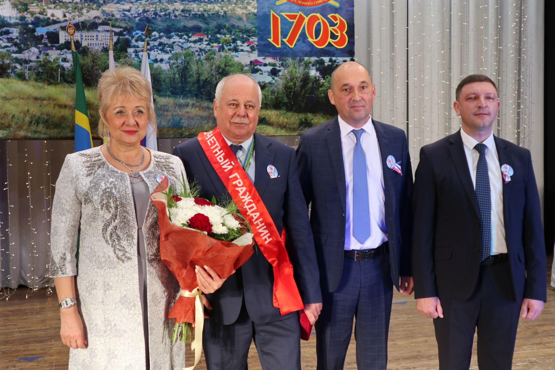 Белой Калитве — 317 лет!