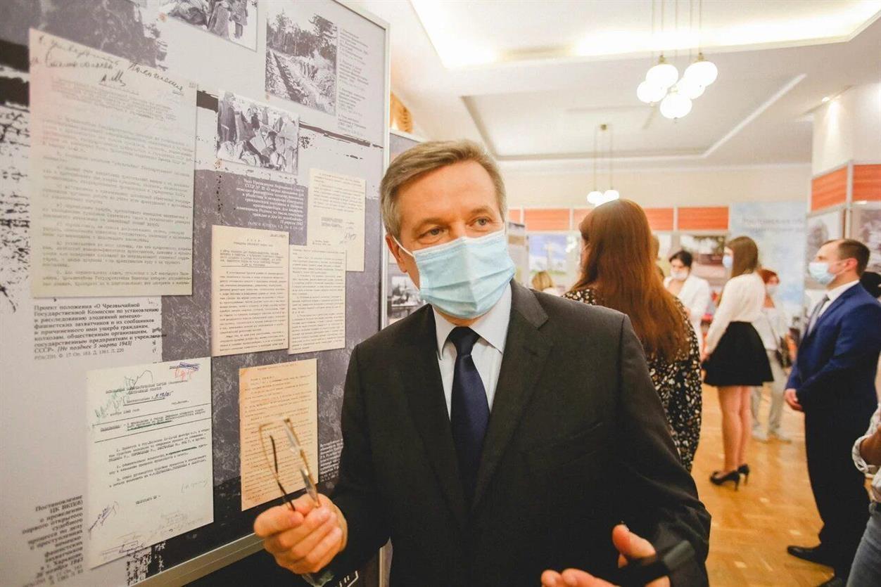 В Ростове открылась фотовыставка документов о геноциде мирного населения во время фашистской оккупации