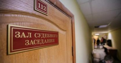 В Таганроге 17-летний местный житель обвиняется в умышленном причинении тяжкого вреда здоровью человека и грабеже