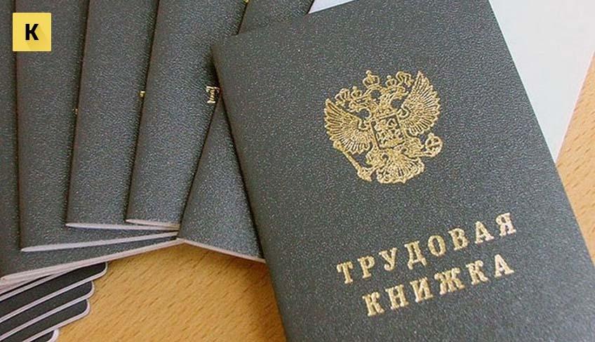 ЦЗН Белокалитвинского района информирует
