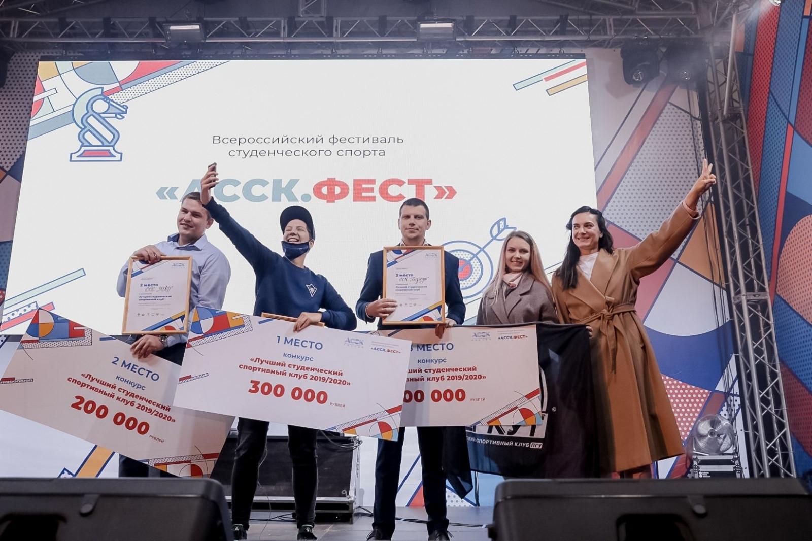 Студенческий спортклуб ЮФУ стал вторым среди лучших студенческих спортивных клубов России