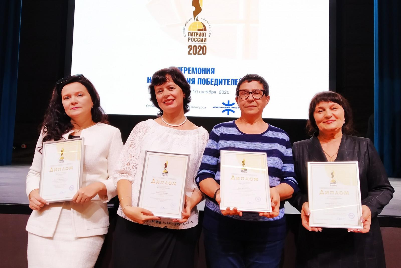 Журналисты из Ростовской области – в числе победителей Всероссийского конкурса «Патриот России-2020»