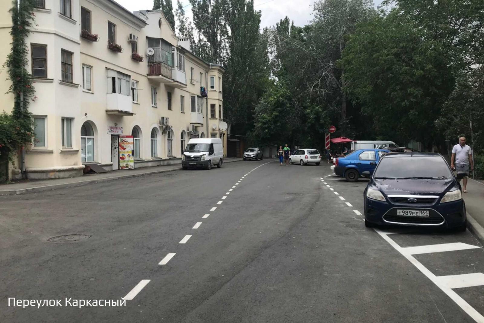 В Таганроге по итогам нацпроекта девять дорог станут безопасными и качественными