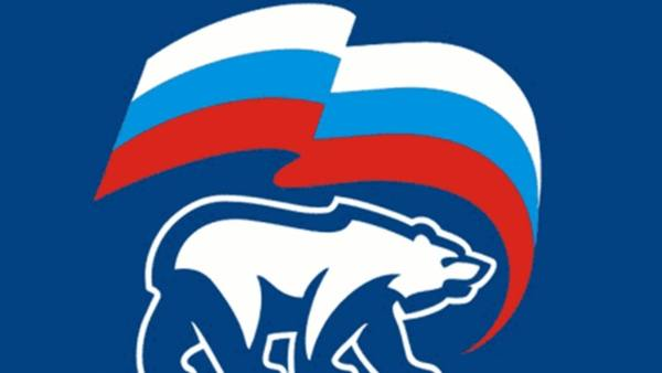 Добрососедство от «Единой России»
