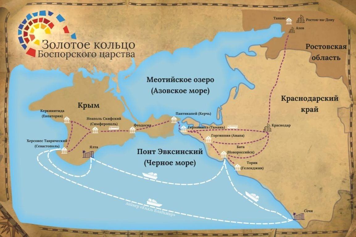 Проект «Золотое кольцо Боспорского царства» присоединится к Году истории России и Греции