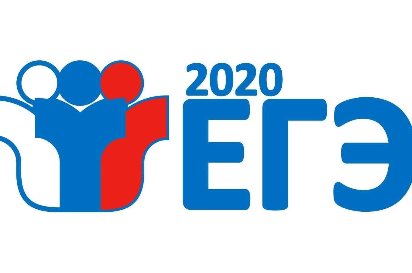Опубликованы проекты расписаний ЕГЭ, ОГЭ и ГВЭ на 2021 год для общественного обсуждения