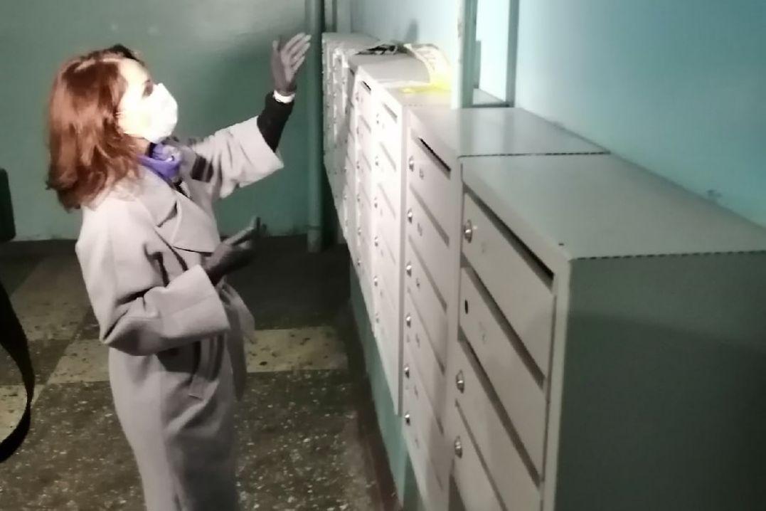 МинЖКХ области продолжает мониторинг проведения дезинфекции в подъездах многоквартирных домов