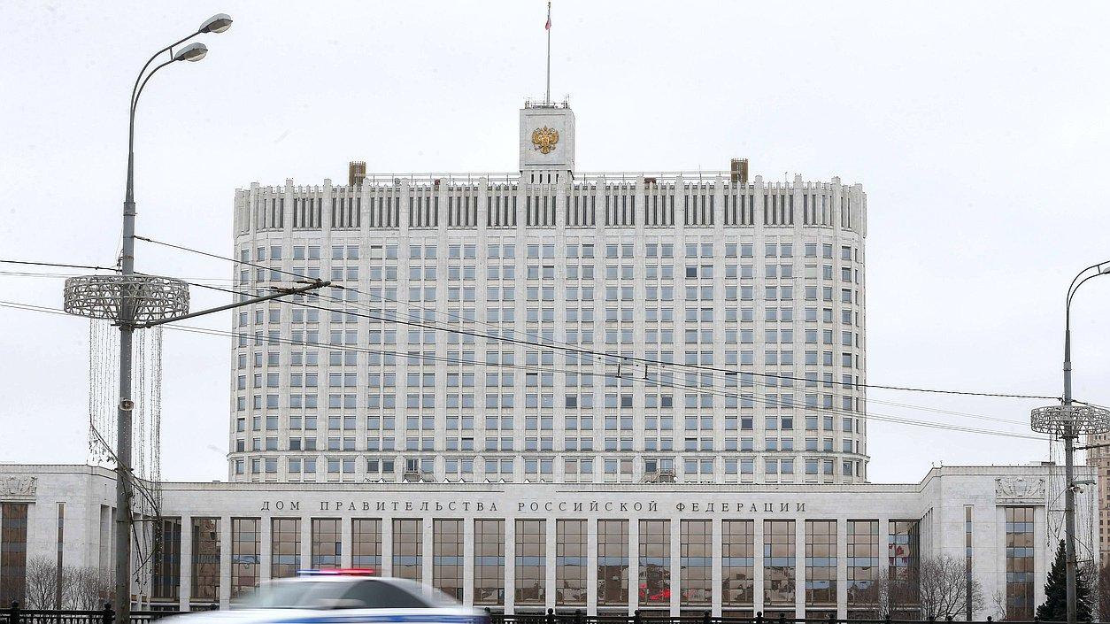 Каким будет новый закон о Правительстве РФ