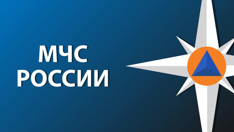 МЧС России проводит онлайн-опрос по вопросам профилактики коррупции