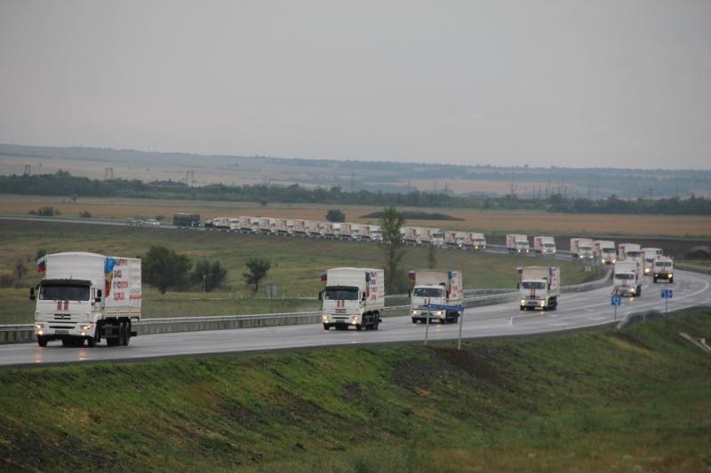 МЧС России завершило формирование 99-ой гуманитарной колонны
