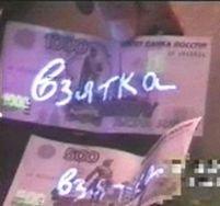 В Ростовской области бывший сотрудник полиции обвиняется в совершении мошенничества