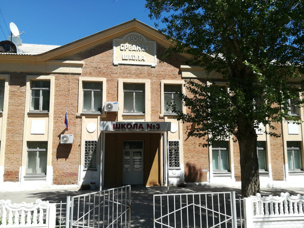 Ремонт школы №3 в Белой Каливе пока не запланирован