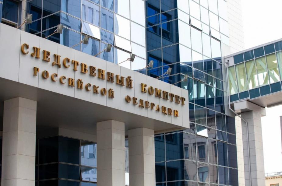 Председатель Следственного комитета России поручил доложить о расследовании нескольких уголовных дел в ряде регионов страны