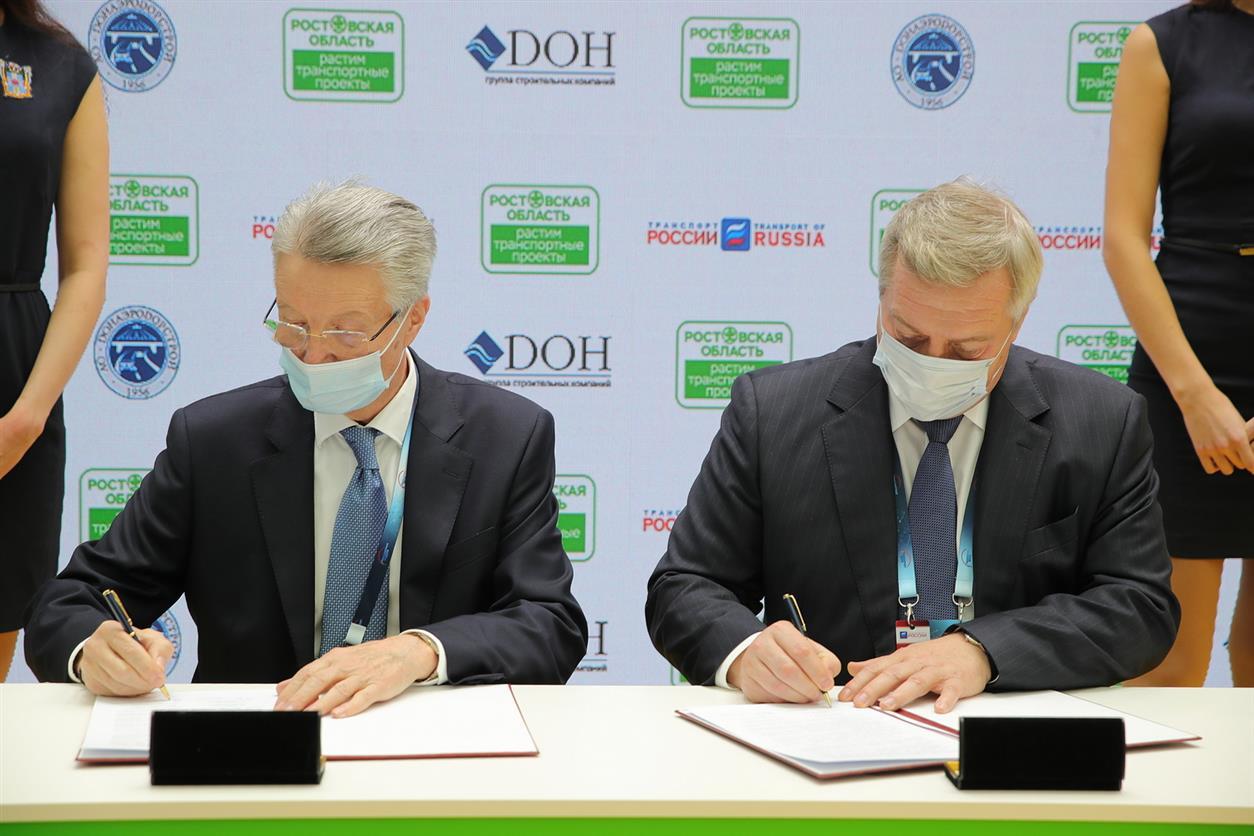 Правительство Ростовской области договорилось о сотрудничестве с «Синарой»
