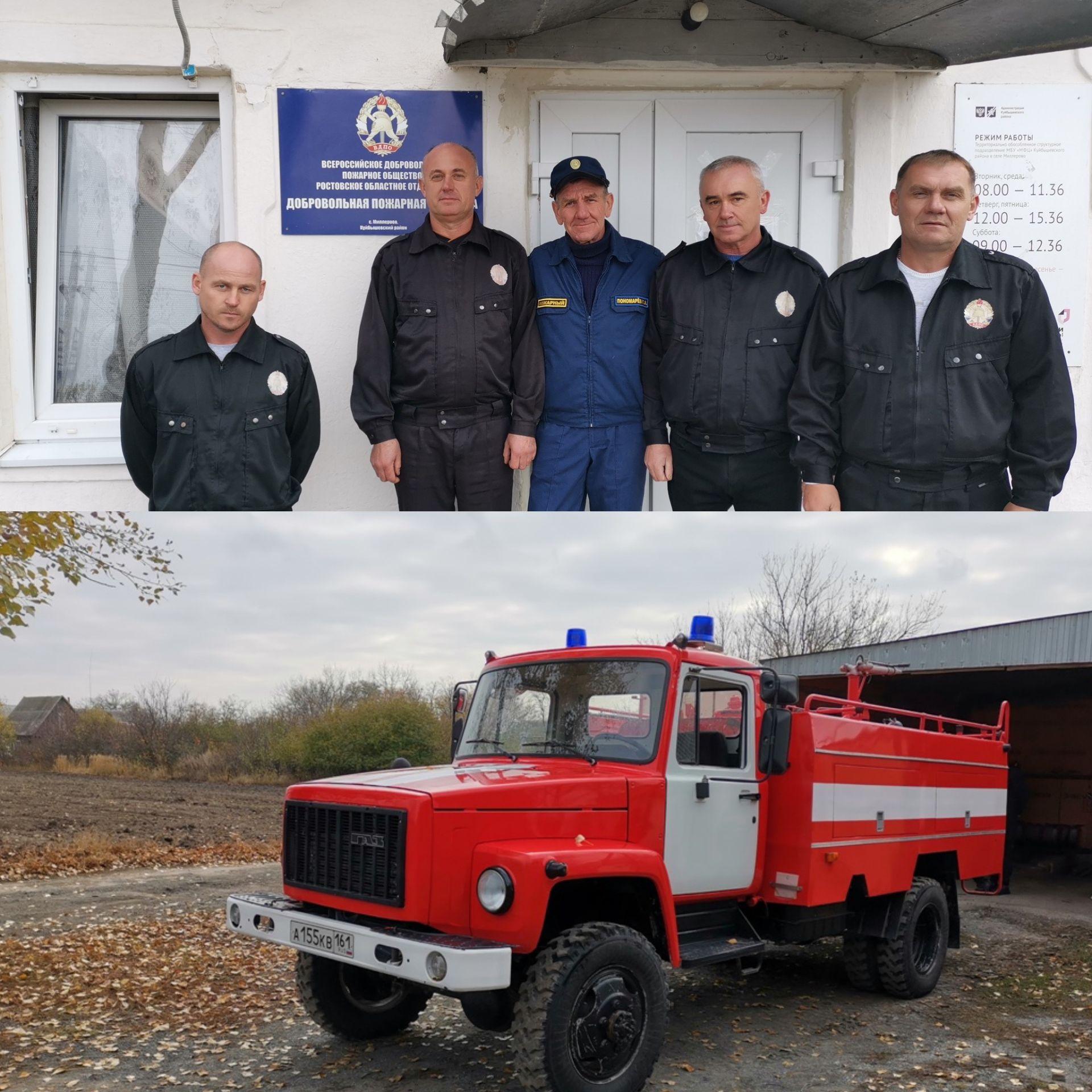 Шесть населенных пунктов в Куйбышевском районе под защитой добровольцев