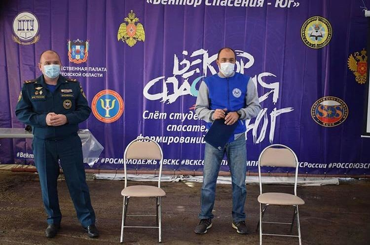 В Ростове-на-Дону состоялось открытие окружного этапа Всероссийского молодежного образовательного форума «Вектор спасения Юг»
