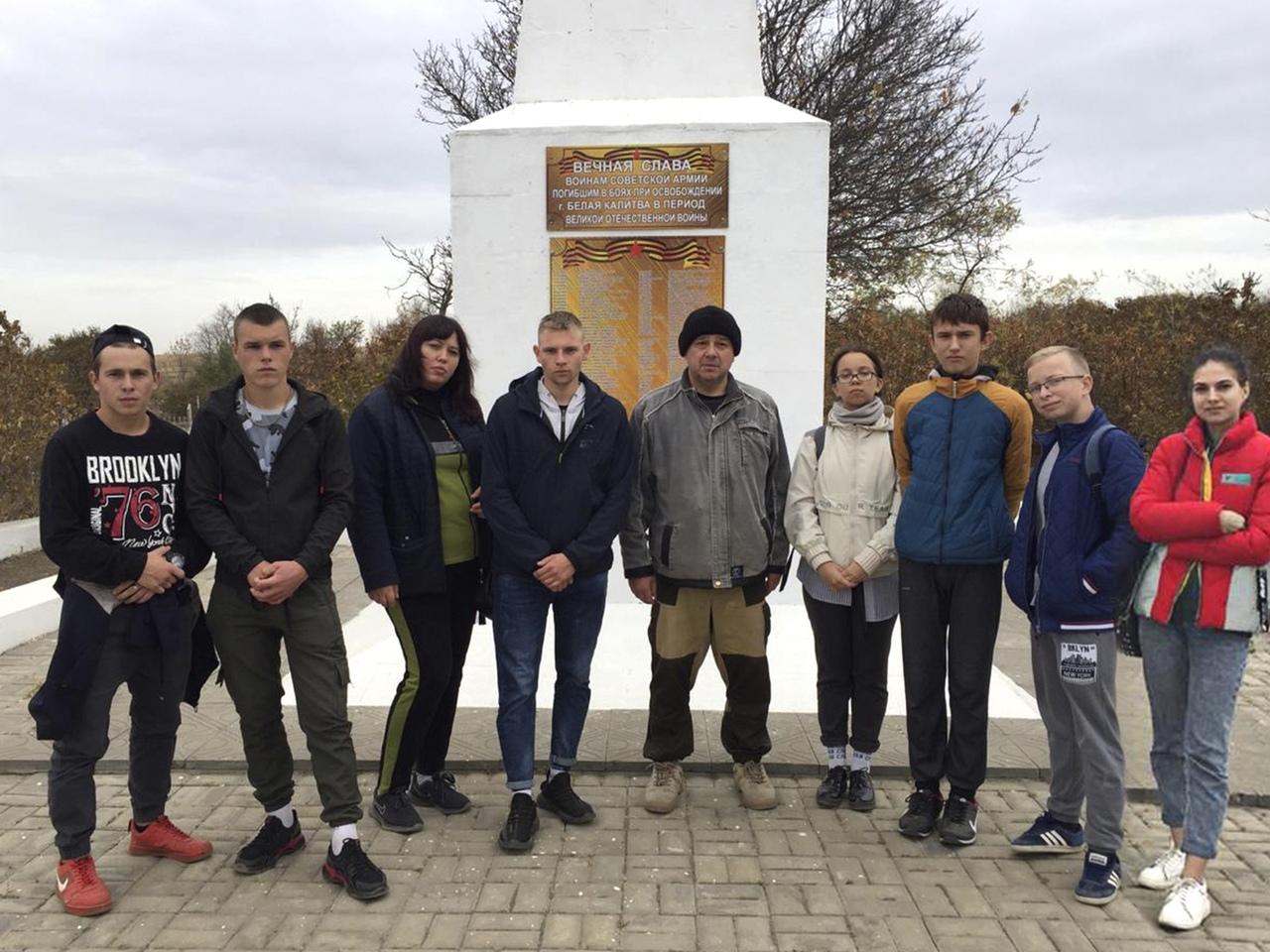 Белокалитвинские ученики знакомятся с историей