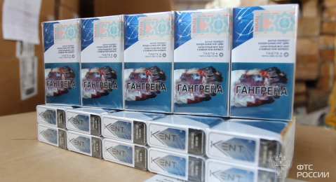 Контрабанду более 250 тыс. пачек сигарет без акцизных марок и маркировки на 35 млн рублей пресекли самарские таможенники