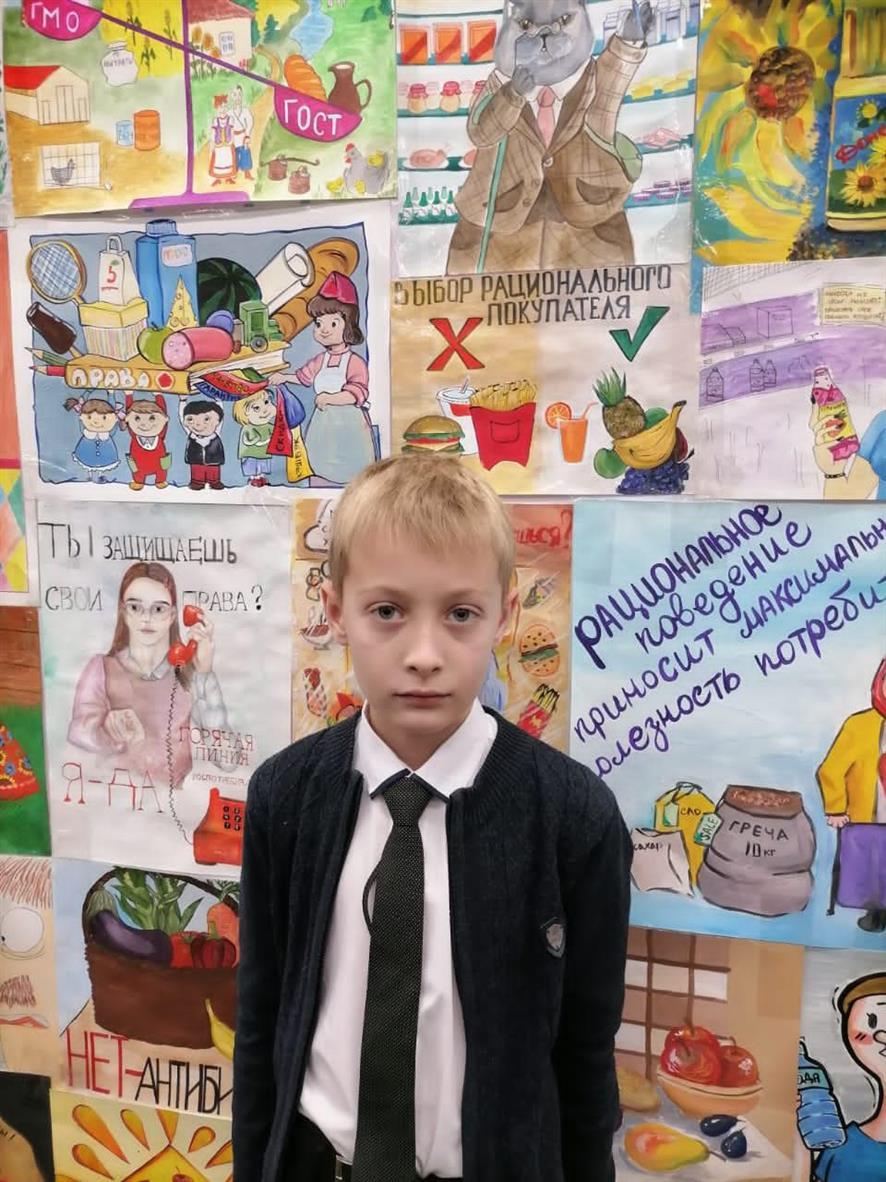 Яркая победа школьников Белокалитвинского района