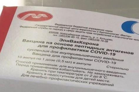 В Ростовской области началась вакцинация «ЭпиВакКороной»