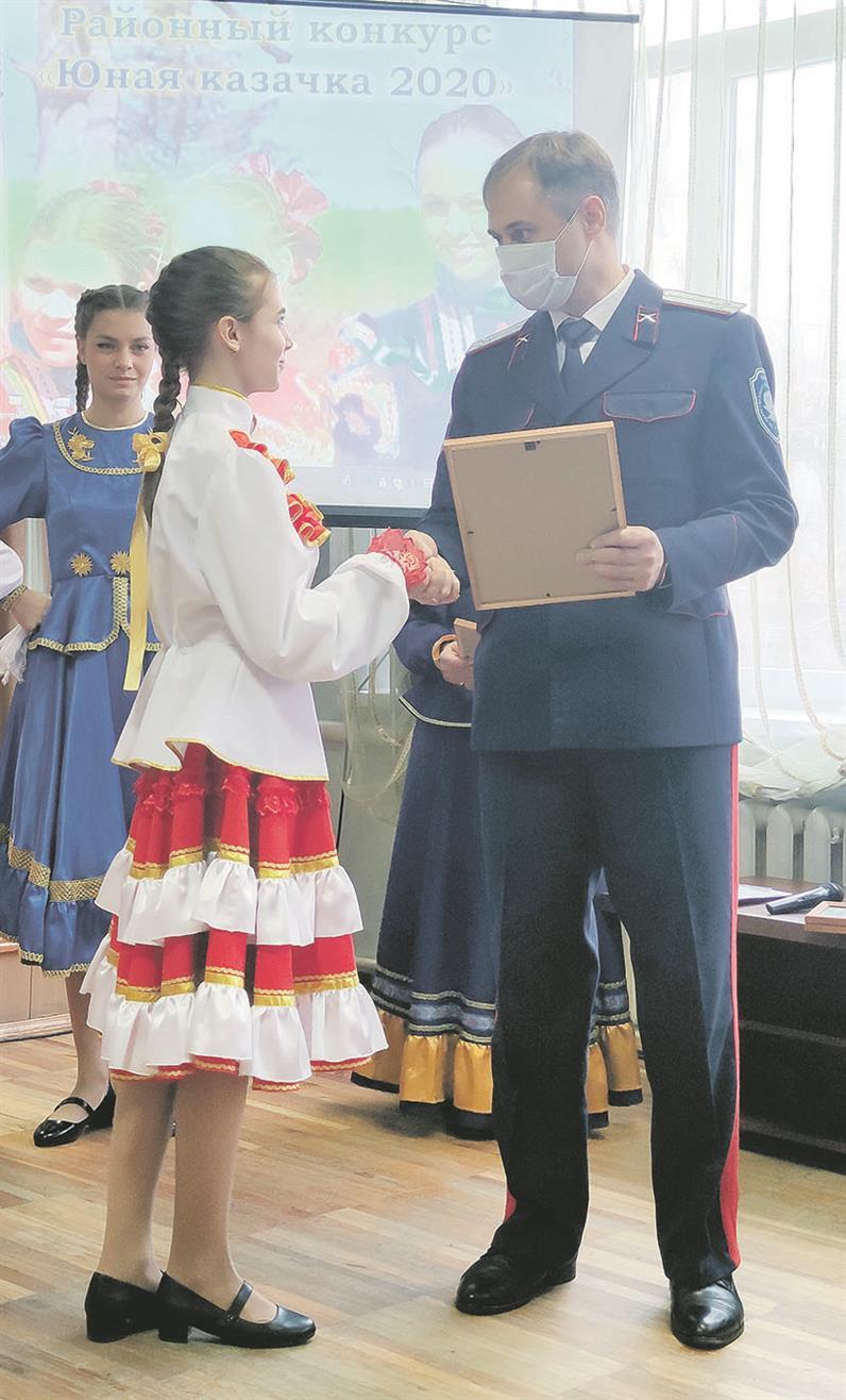 Состоялась церемония награждения финалисток районного конкурса «Юная казачка-2020»