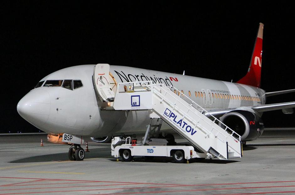 В аэропорту Платов – новый перевозчик на рейсах в Ереван