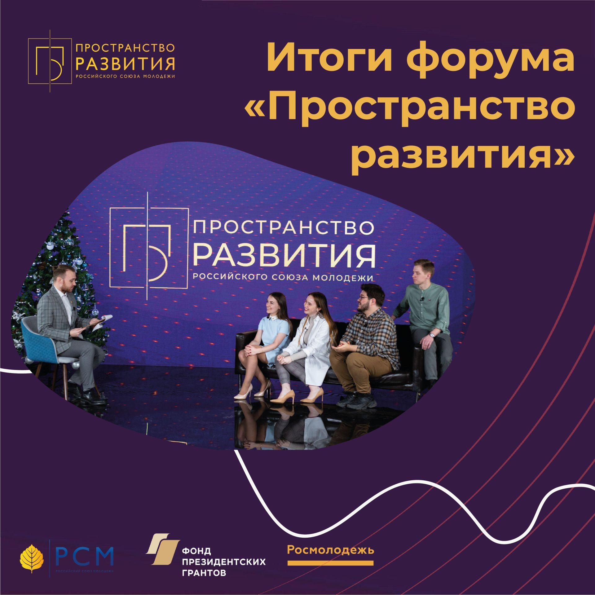 В Москве подвели итоги проектов по поддержке малых городов и поселений России