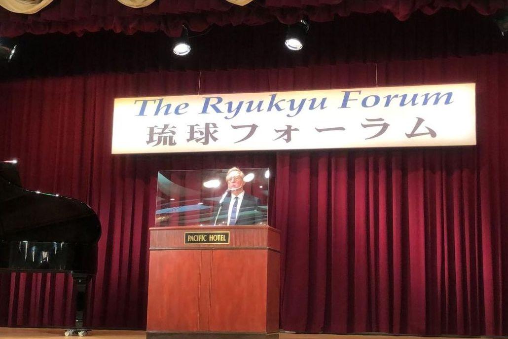 О перспективах сотрудничества с Ростовской областью рассказали на форуме в Японии