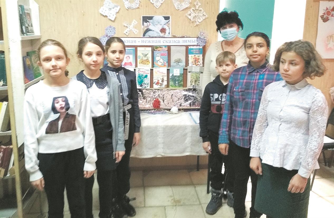 Учащиеся 5-го класса Грушевской школы провели час поэзии