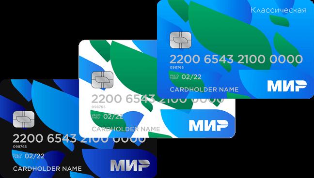 Банковские карты: плюсы и опасности