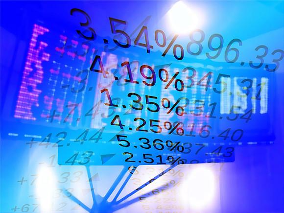 Российский фондовый рынок начал неделю падением индексов