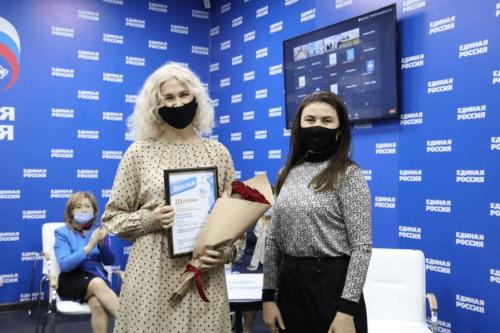В числе лучших педагогов России
