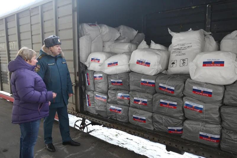 МЧС России: очередная партия гуманитарной помощи в Нагорный Карабах будет направлена по железной дороге