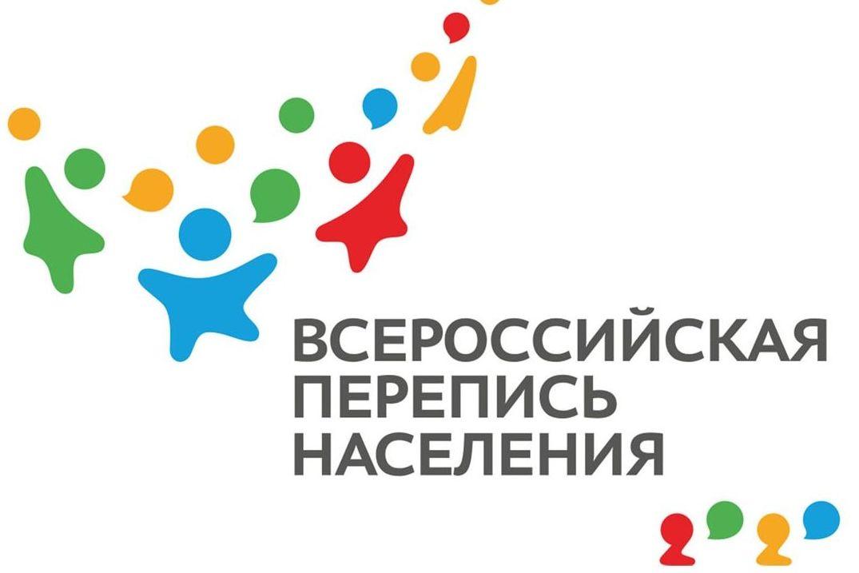 В Ростовской области готовятся к Всероссийской переписи населения