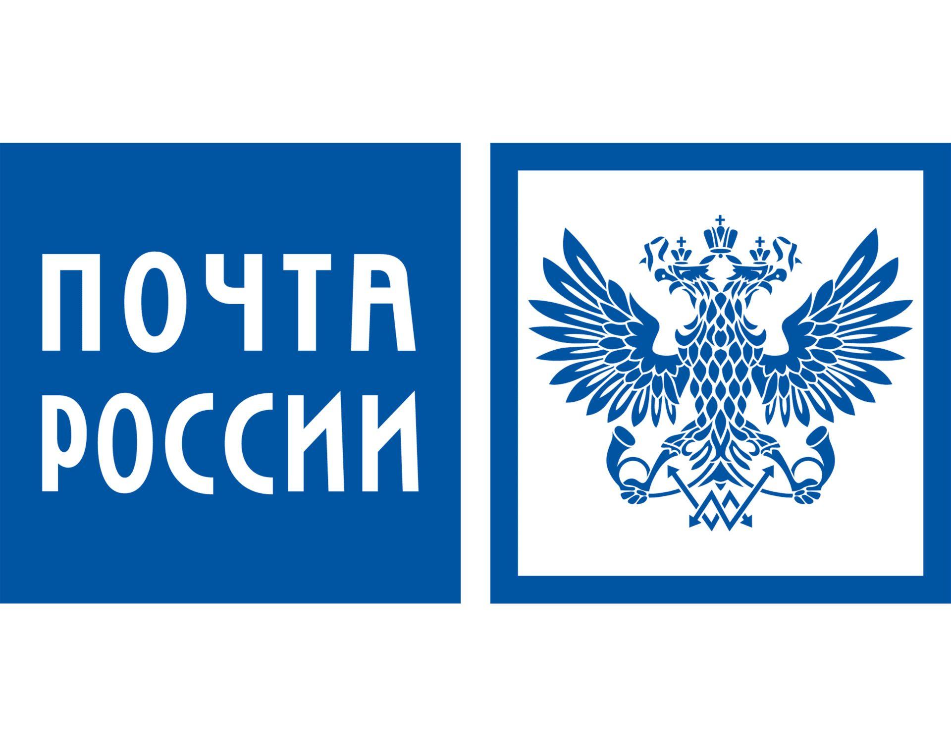 В период ноябрьских распродаж Почта России обработала более 5 млн писем и посылок в Ростовской области