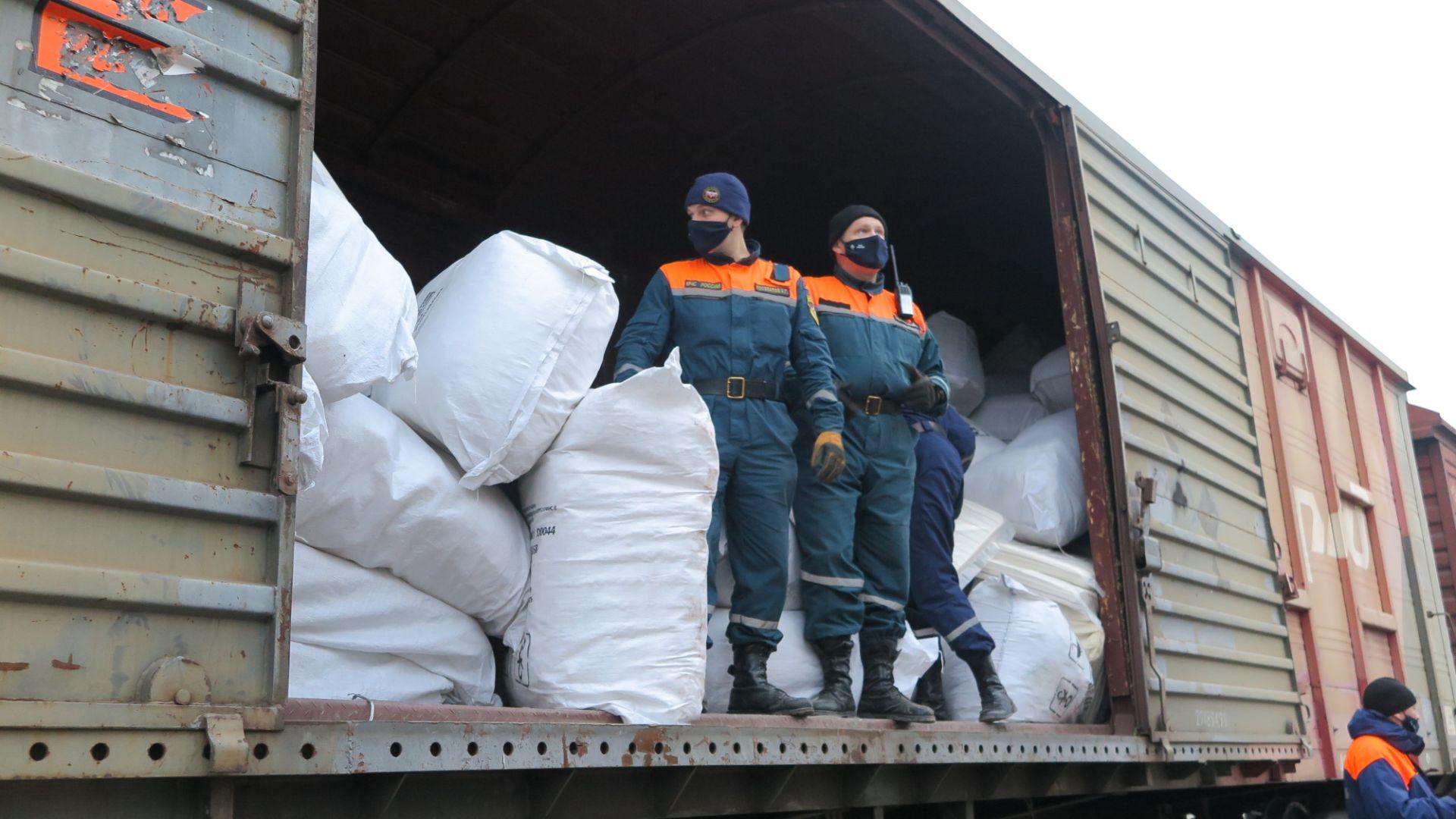 Доставка гуманитарной помощи жителям Нагорного Карабаха продолжается