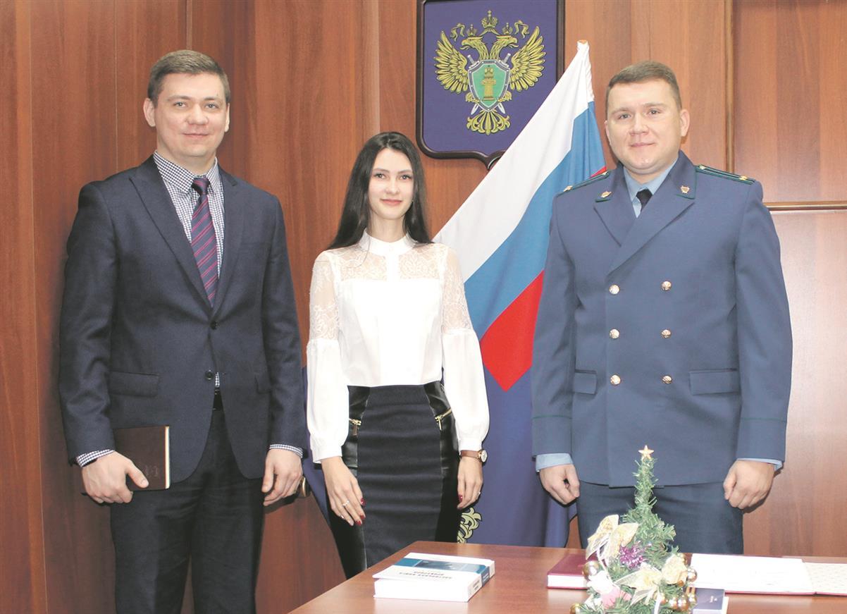 В Белокалитвинской городской прокуратуре — молодое пополнение