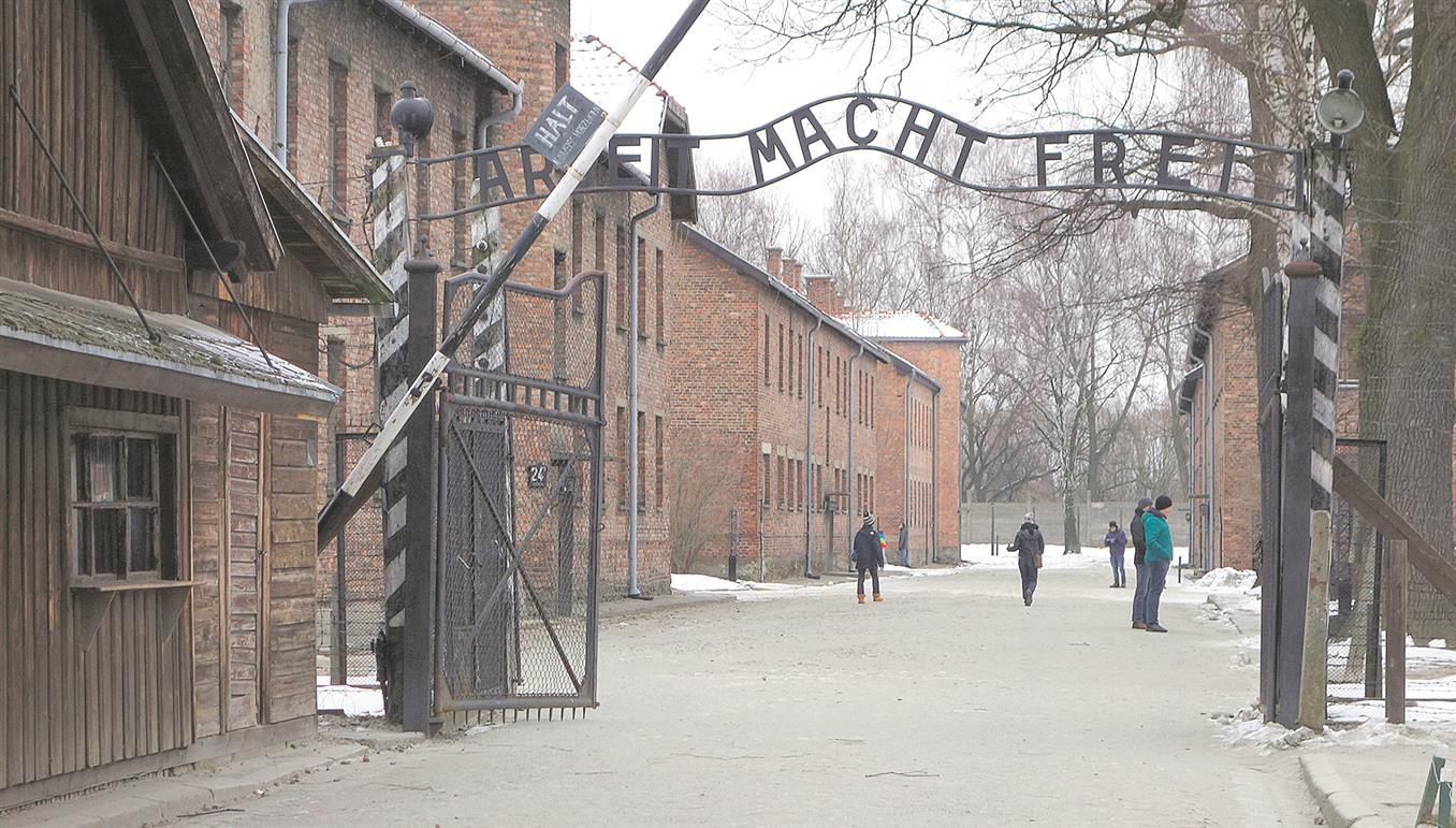 Освенцим — прививка от фашизма