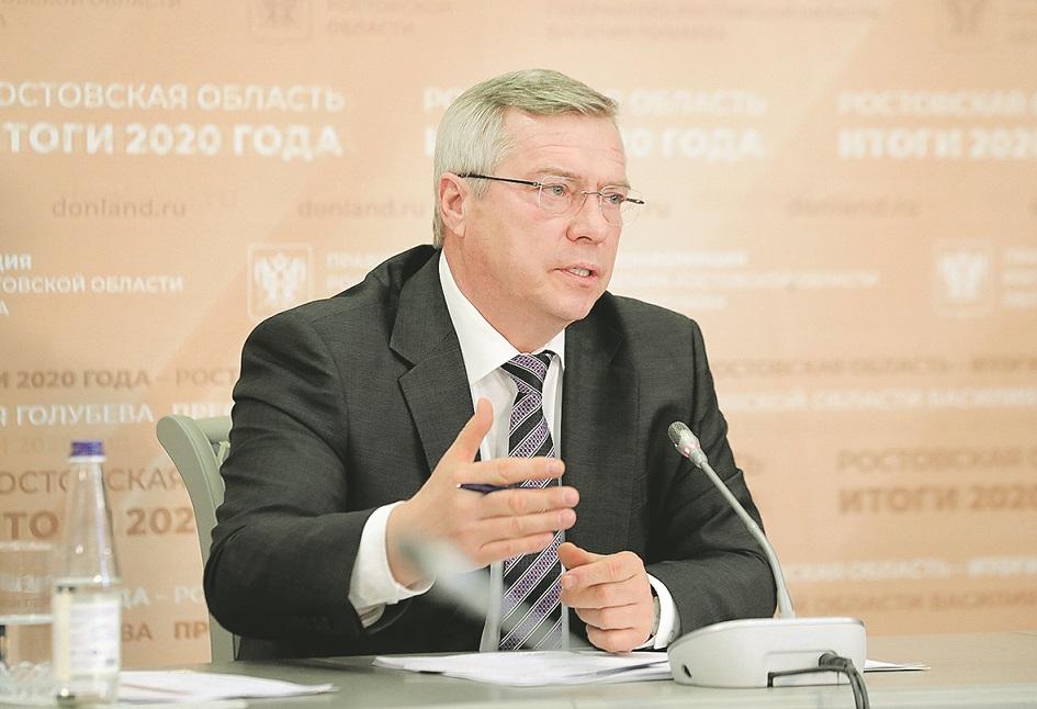 Проблема Белокалитвинской птицефабрики на контроле у губернатора