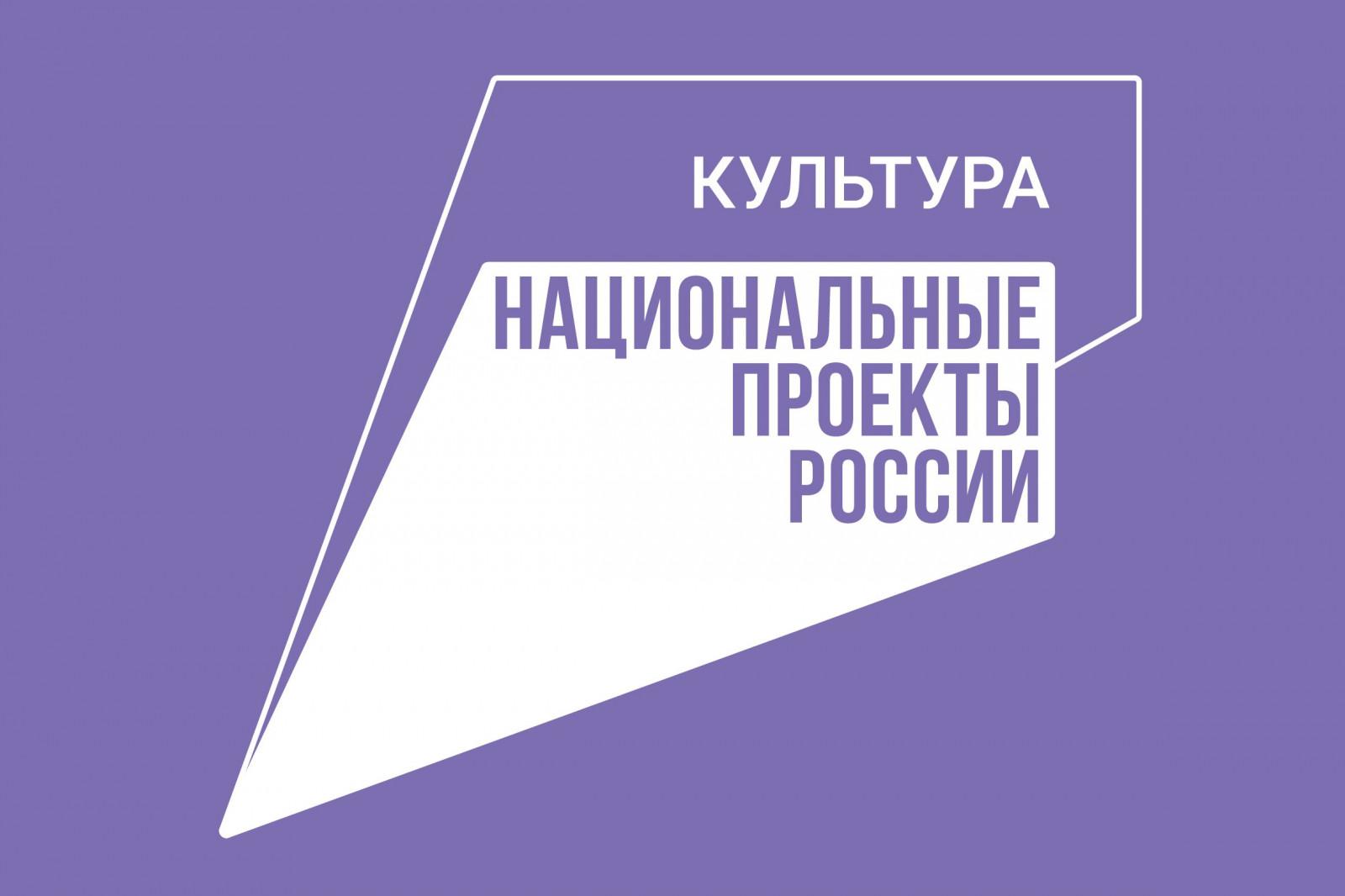 Более 126 млн рублей предусмотрено на культурную отрасль донского региона