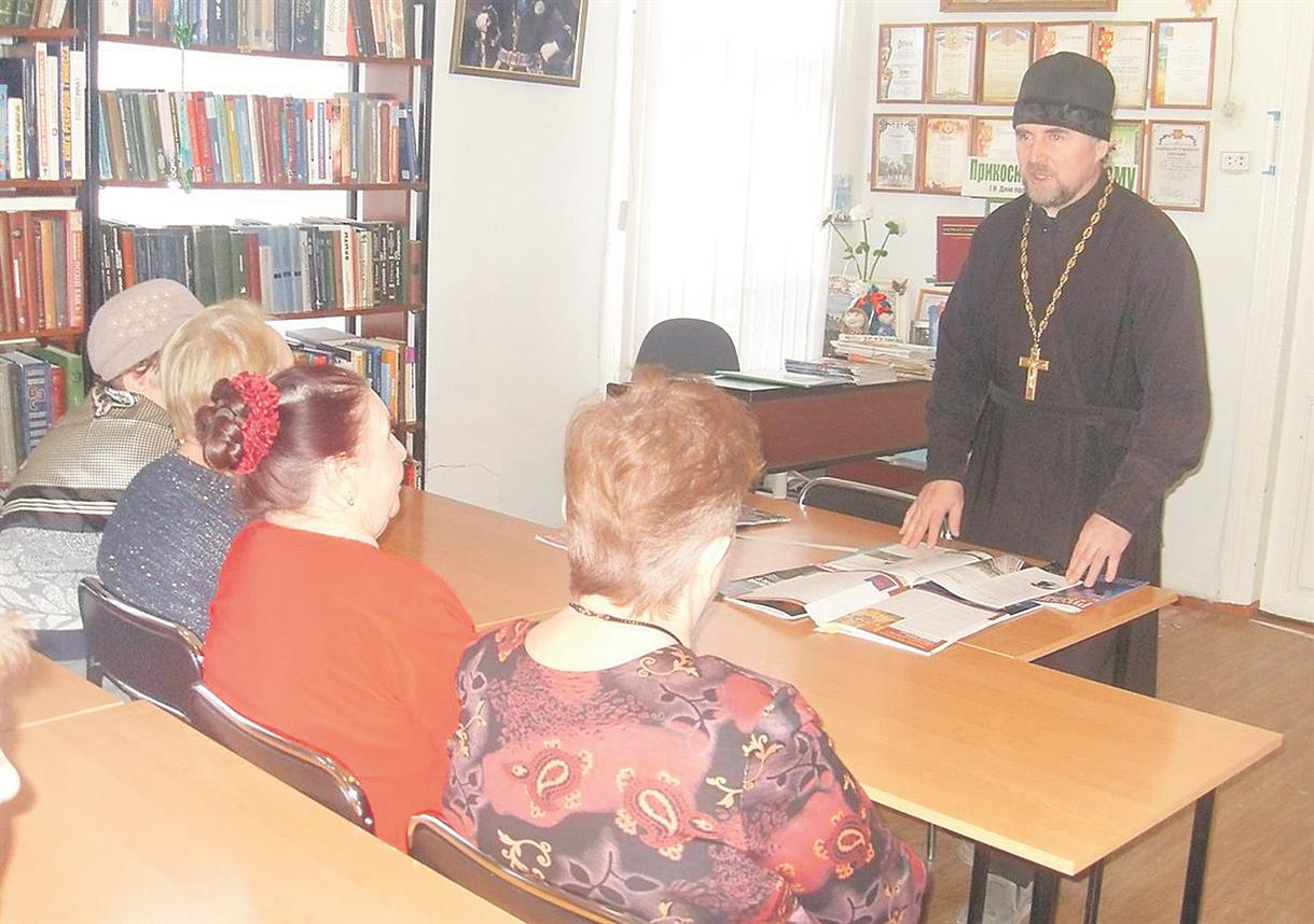 Библиотека имени Лермонтова присоединилась к православной сетевой акции «Духовной мудрости ключи»