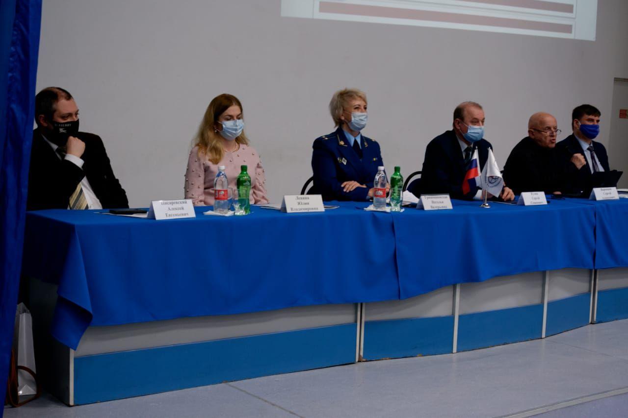В донской столице прошла конференция «Противодействие коррупции»