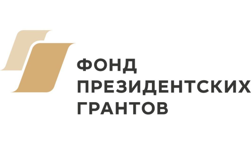 41 НКО из Ростовской области получит поддержку на реализацию своих проектов 50,2 млн