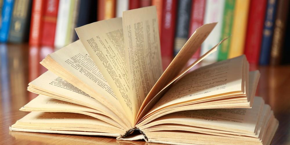 Книга жива в теплых руках
