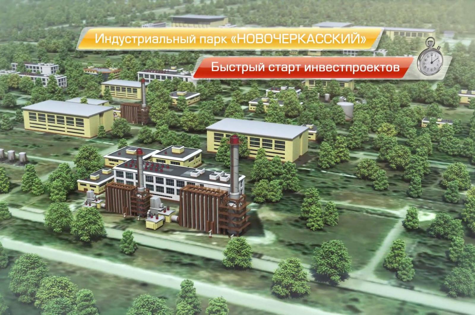 На Дону рассматривается возможность создания нового индустриального парка и технопарка
