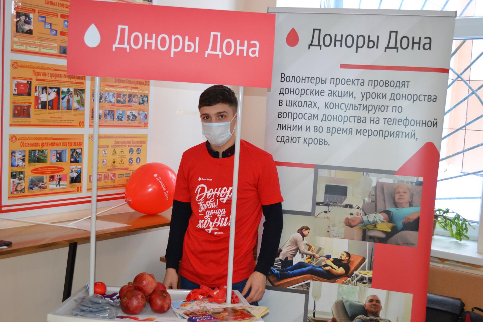На Дону стартовал молодежный донорский марафон