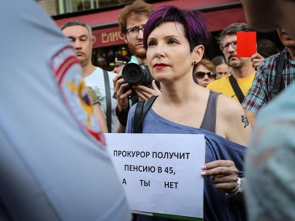 В России хотят по-новому считать трудовой стаж