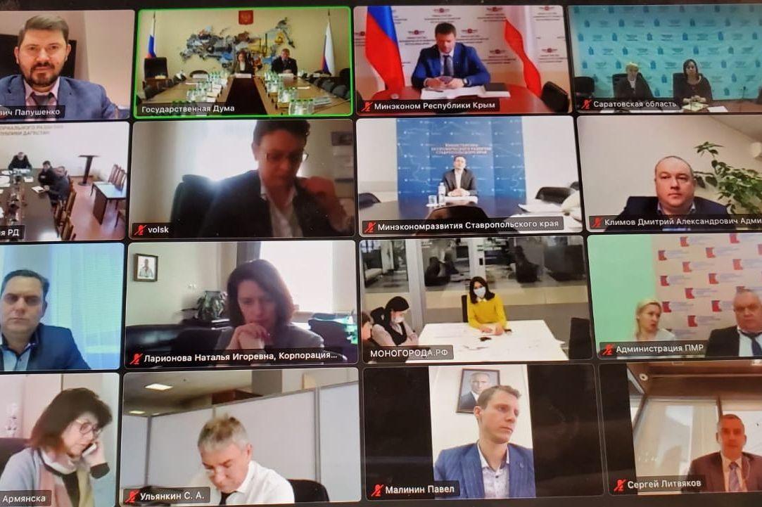 В Госдуме оценили предложения Ростовской области по развитию моногородов