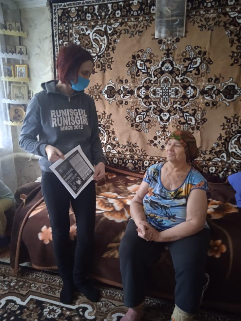 С пожилыми людьми Белокалитвинского района провели разъяснительную работу